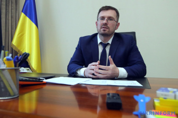 Ukraine to launch app to track contacts of COVID-19 patients