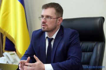 Covid-19 : une quatrième vague en Ukraine possible cet automne