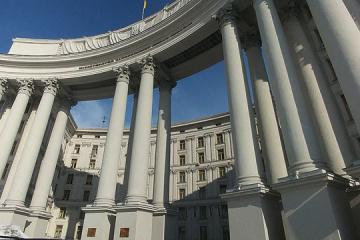 Exteriores: Unos 90 ucranianos esperan ser evacuados de Afganistán