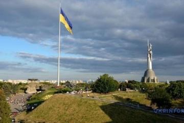 Instalado un nuevo tridente en el mástil más alto de Ucrania con motivo del Día de la Independencia