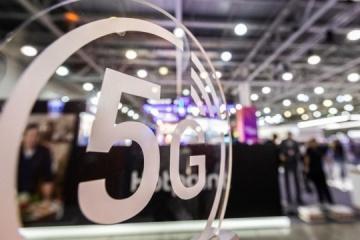 5G: De la democracia digital a la represión digital