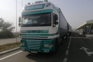 L'ONU a envoyé 70 tonnes d'aide humanitaire dans le Donbass