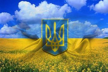 Aujourd'hui, l'Ukraine célèbre la Journée du drapeau national