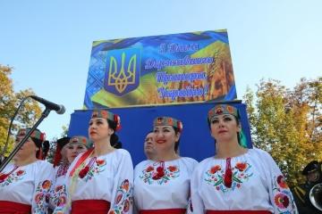 Ukraine begeht den Tag der Staatsflagge