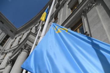 """Antrittsgipfel """"Krim-Plattform"""" in Kyjiw begonnen"""