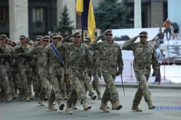 W Kijowie odbyła się próba generalna parady z okazji Święta Niepodległości