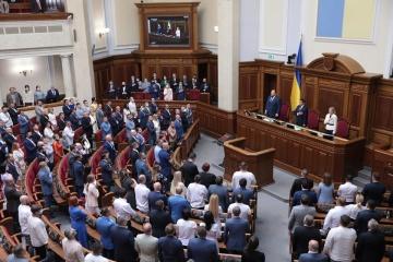 Rada pide al mundo que adopte resoluciones en apoyo de la Plataforma de Crimea