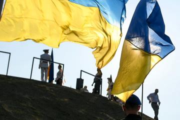 Ukraina świętuje Dzień Niepodległości