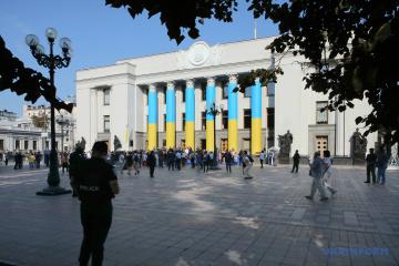 Rada denuncia ilegítimas elecciones a la Duma Estatal rusa