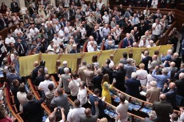 Verkhovna Rada simplifies humanitarian cargo import to Ukraine