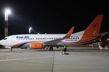 Avión de Afganistán ha aterrizado en Kyiv