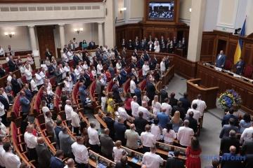 Rada pide al mundo que condene la nueva ola de represiones en la Crimea ocupada