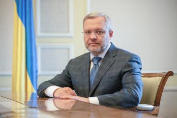 Ukraine und USA vertiefen strategischen Energiedialog – Minister Haluschtschenko