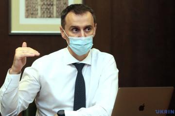 Lyashko: La nueva ola de COVID-19 en Ucrania comenzó antes de lo previsto