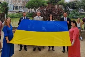 Lanzada una audioguía en ucraniano en el templo de la Sagrada Familia