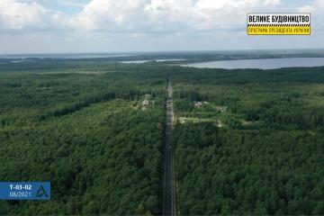 Reparadas las carreteras hacia los lagos de Shatski en Volinia