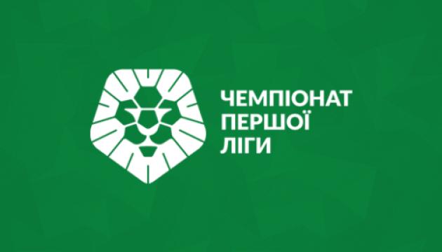 «Кривбасс» одержал вторую победу в футбольном чемпионате Первой лиги