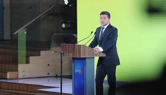 Зеленський бере участь у презентації заходів до Дня Незалежності