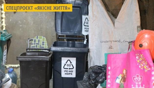 У Дніпрі мешканці багатоповерхівки відкрили пункт сортування сміття