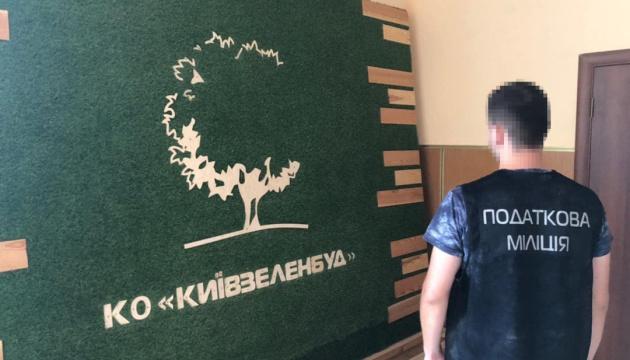 ДФС провела обшуки у Київзеленбуді