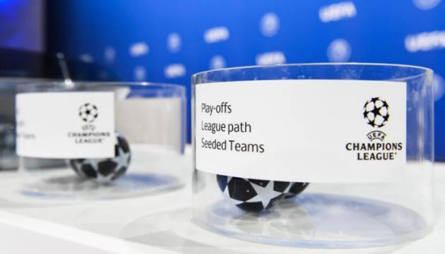 Определились потенциальные соперники Шахтера в плей-офф Лиги чемпионов