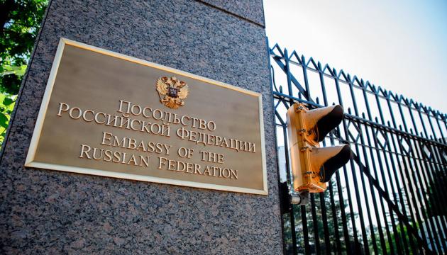 Штаты выдворяют 24 российских дипломатов, они должны выехать из страны до 3 сентября