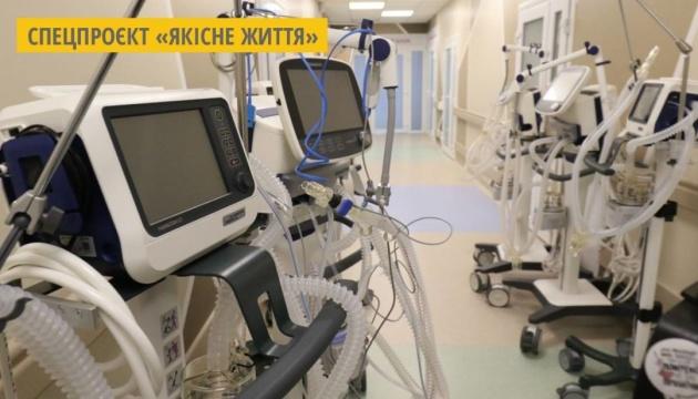 У Львові лікарня швидкої меддопомоги закупила надсучасне обладнання