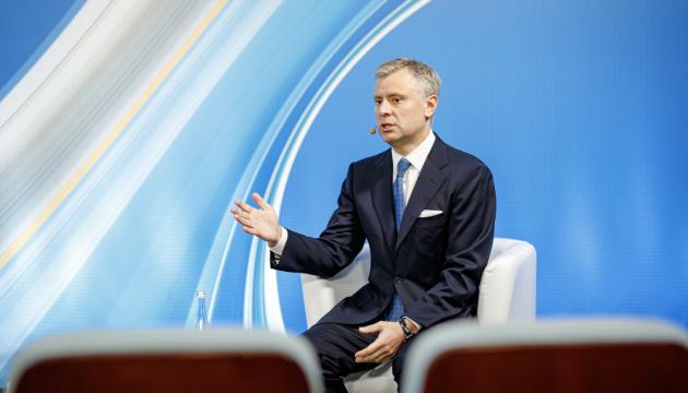 Vitrenko: Para la seguridad de la UE, el tránsito de gas a través de Ucrania debe mantenerse al menos hasta 2035