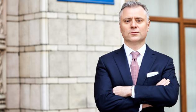 Zertifizierung Nord Stream 2 AG nach europäischem Recht nicht möglich - Witrenko