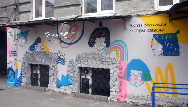 У Харкові біля PrideHub створили Мурал рівності