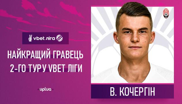 Представники «Зорі» стали найкращими футболістом та тренером туру УПЛ