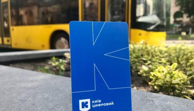 У разі локдауну: заявки на спецперепустки у Києві можна подавати з 10 серпня