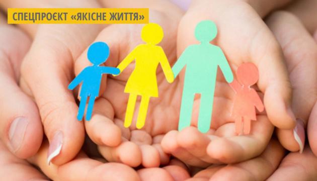 «Щасливі разом»: на Херсонщині відбудеться всеукраїнський сімейний квест-фестиваль