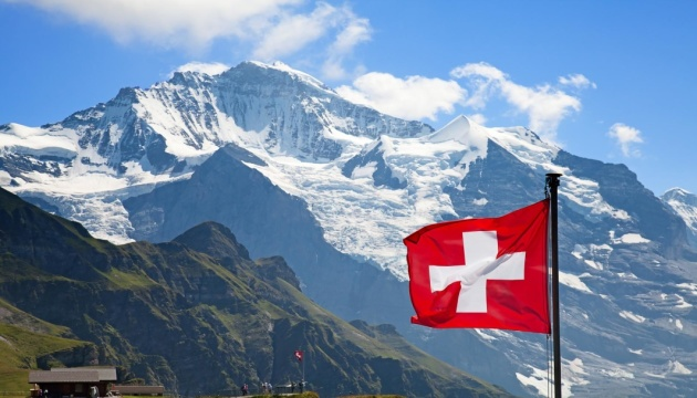 Switzerland lifts entry restrictions for Ukrainian travelers