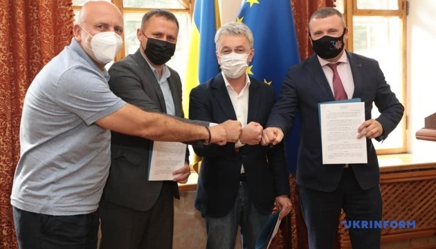 МКІП та Хмельницька ОДА підписали меморандум про розвиток Кам'янця-Подільського