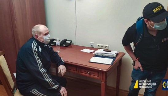 НАБУ задержало Чауса в «Феофании»