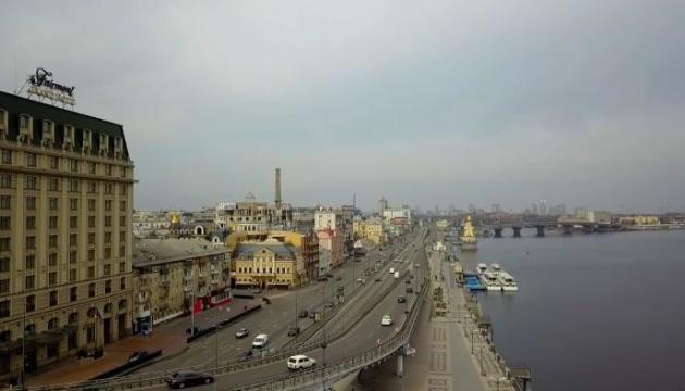 В Киеве ограничат движение на Набережно-Крещатицкой