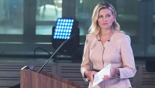 Київський саміт перших леді та джентльменів проходитиме на регулярній основі – Зеленська
