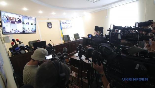 Меру пресечения экс-судье Чаусу избирать будут в закрытом режиме