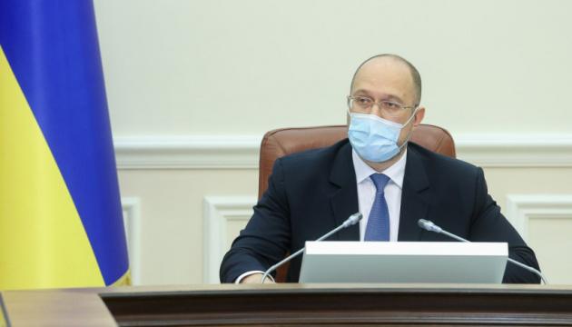 Шмигаль закликав місцеву владу скористатися інструментами для стримування цін на тепло