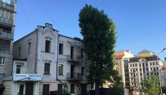 «Будинок з мухами» і дім-обманка у Києві отримали охоронний статус