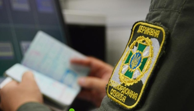 Ukrainian, Lithuanian border guards to cooperate in fight against cross-border crime