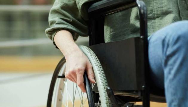 В Киеве создадут Центр комплексной реабилитации для лиц с инвалидностью