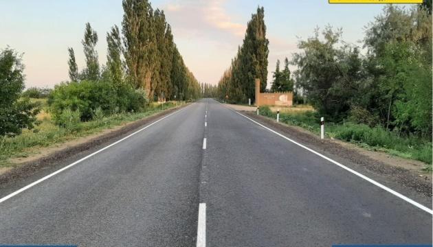 На Николаевщине отремонтировали дорогу до Очакова