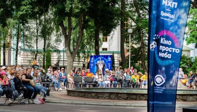 Національний тур «Кіно просто неба» охопив 270 населених пунктів у дев'яти областях України