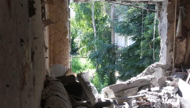 Українська сторона СЦКК показала наслідки обстрілів окупантами Красногорівки