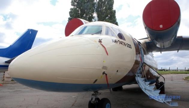 Канада дуже зацікавлена у літаках «Антонова» - посол