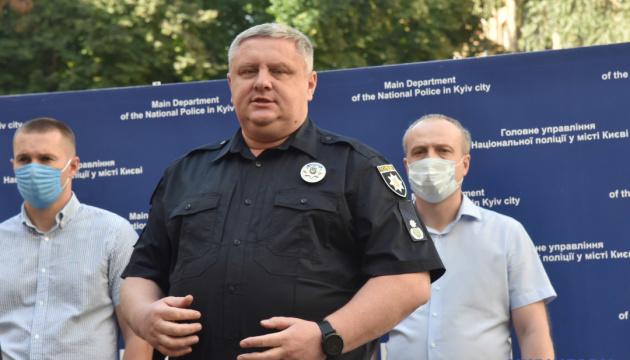 У поліції не підтверджують, що Крищенко вирішив піти у відставку