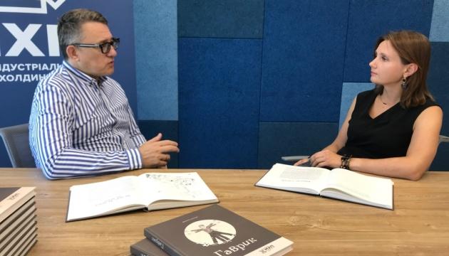 Поддержка издательского дела: в МХП презентовали книгу «Гаврик»