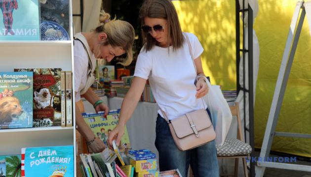 В Одесі стартував міжнародний книжковий фестиваль «Зелена хвиля»